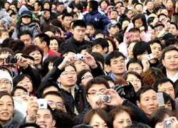 chine-foule-noms-famille