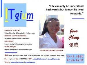 Jena Cheng ITgium B.Card