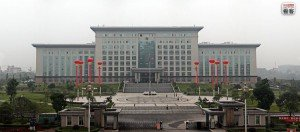 daxiang_district_gov_building_shaoyang_hunan