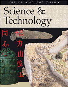 China Science J